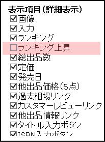 new2016080903