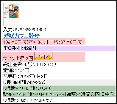 new2016080904